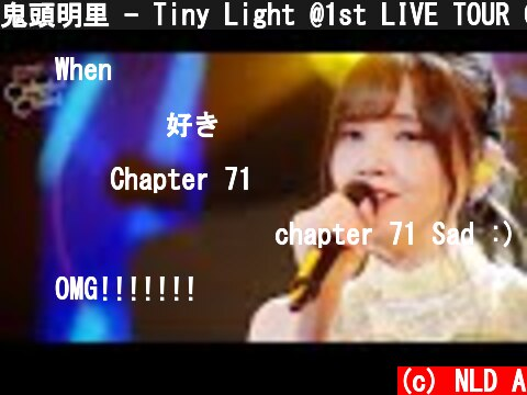 鬼頭明里 - Tiny Light @1st LIVE TOUR Colorful Closet  (c) NLD A