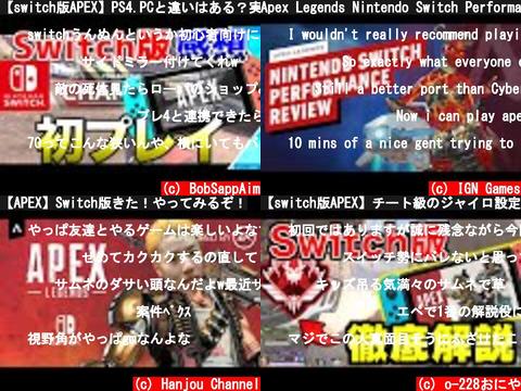 APEX Switch版登場。任天堂の力で人口が増加。