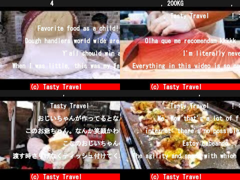 Tasty Travel 맛있는 여행(おすすめch紹介)