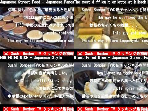Sushi Bomber TV クッキング最前線(おすすめch紹介)