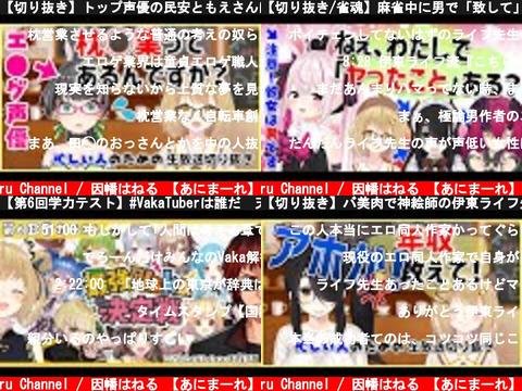 Haneru Channel / 因幡はねる 【あにまーれ】(おすすめch紹介)