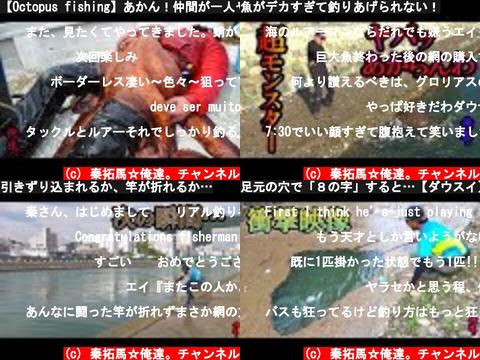 秦拓馬☆俺達。チャンネル(おすすめch紹介)