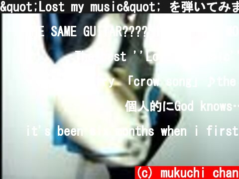"""Lost my music"" を弾いてみました。【ギター/Guitar cover】by mukuchi  (c) mukuchi chan"