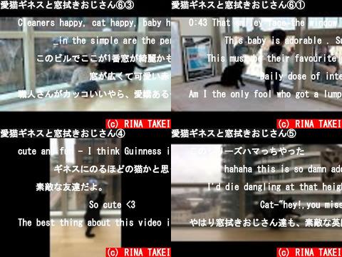 RINA TAKEI(おすすめch紹介)