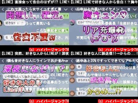 ハイパージャンクTV(おすすめch紹介)