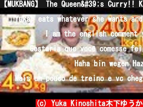 韓国チーズとココナッツのカレー大食い(おすすめ動画)