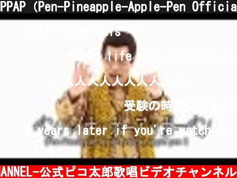 PPAP(Pen-Pineapple-Apple-Pen Official)ペンパイナッポーアッポーペン/PIKOTARO(ピコ太郎)  (c) -PIKOTARO OFFICIAL CHANNEL-公式ピコ太郎歌唱ビデオチャンネル