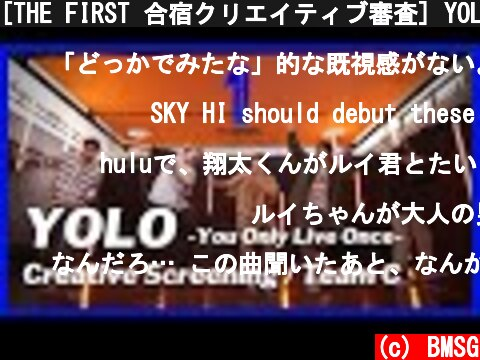 [THE FIRST 合宿クリエイティブ審査] YOLO -You Only Live Once- / Team C (ショウタ、シュント、レイ、ルイ、タイキ)  (c) BMSG