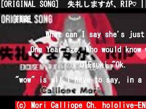 "[ORIGINAL SONG]  失礼しますが、RIP♡ || ""Excuse My Rudeness, But Could You Please RIP?"" - Calliope Mori  (c) Mori Calliope Ch. hololive-EN"