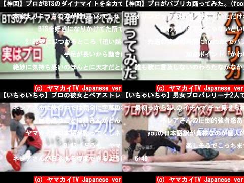 ヤマカイTV Japanese ver(おすすめch紹介)