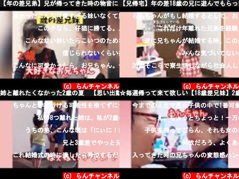 らんチャンネル(おすすめch紹介)
