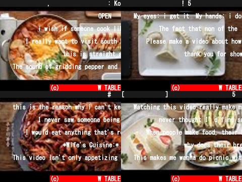 우리의식탁 W TABLE(おすすめch紹介)