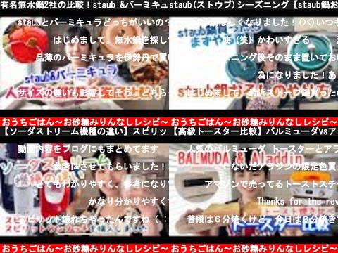 ほっこりおうちごはん〜お砂糖みりんなしレシピ〜(おすすめch紹介)