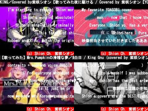 Shion Ch. 紫咲シオン(おすすめch紹介)