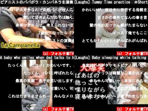 フォルテ家TV(おすすめch紹介)