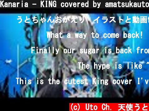 Kanaria - KING covered by amatsukauto ໒꒱· ゚  (c) Uto Ch. 天使うと