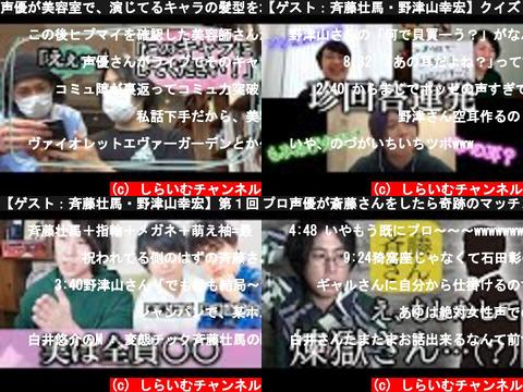 しらいむチャンネル(おすすめch紹介)