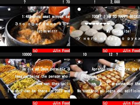 찐푸드 JJin Food(おすすめch紹介)