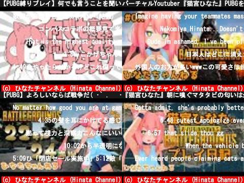 ひなたチャンネル (Hinata Channel)(おすすめch紹介)