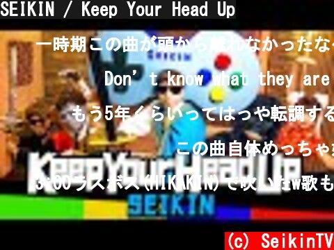 SEIKIN / Keep Your Head Up  (c) SeikinTV