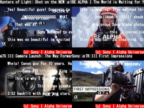 Sony I Alpha Universe (おすすめch紹介)