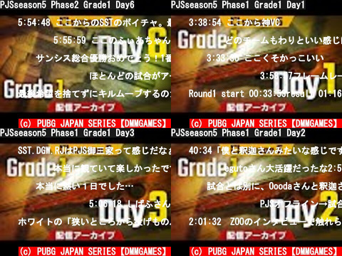 PUBG JAPAN SERIES【DMMGAMES】(おすすめch紹介)