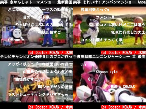 Doctor KONAN / 木南(おすすめch紹介)