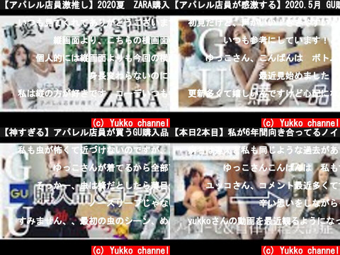 Yukko channel(おすすめch紹介)
