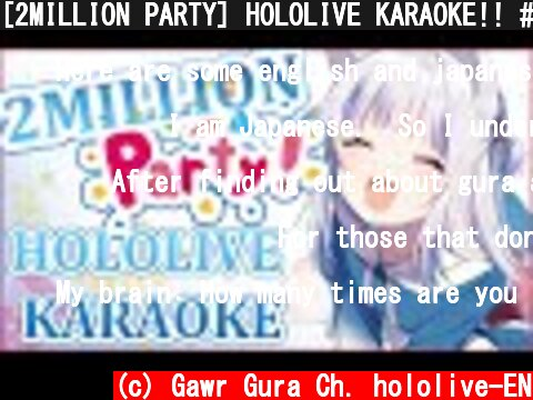 [2MILLION PARTY] HOLOLIVE KARAOKE!! #gurats2M  (c) Gawr Gura Ch. hololive-EN