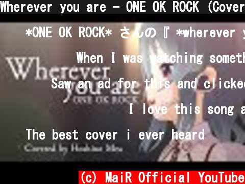 Wherever you are - ONE OK ROCK (Cover) / 星乃めあ【歌ってみた】  (c) MaiR Official YouTube