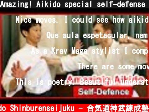 Amazing! Aikido special self-defense techniques - Shirakawa Ryuji shihan  (c) Aikido Shinburenseijuku - 合気道神武錬成塾