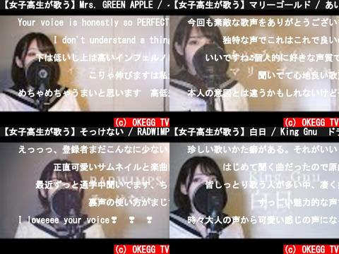 OKEGG TV(おすすめch紹介)