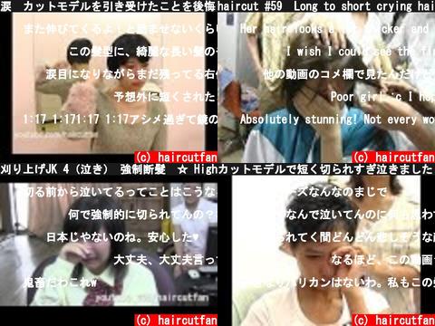 haircutfan(おすすめch紹介)