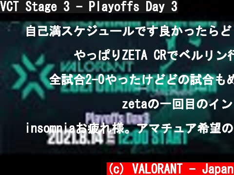 VCT Stage 3 - Playoffs Day 3  (c) VALORANT - Japan