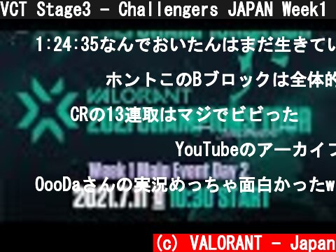 VCT Stage3 - Challengers JAPAN Week1 Main Event Day2  (c) VALORANT - Japan